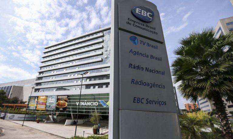 A EBC está vinculada atualmente ao Ministério das Comunicações - (Foto: Marcelo Camargo/Agência Brasil)