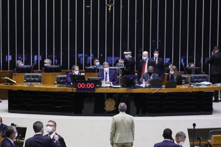 Ato de criação da comissão especial foi lido ontem em Plenário - (Foto: Cleia Viana/Câmara dos Deputados)