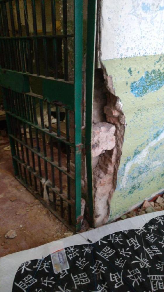 Motim na Cadeia Pública de Rosário Oeste - Foto por: Sistema Penitenciário